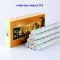 Полынные сигары для прижигания 10штук очистка 8:1