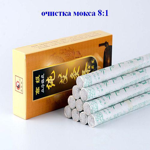 Полынная сигарета купить цена на одноразовые электронные сигареты