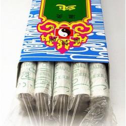 Полынные сигары (11)
