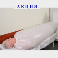 Мешки полиэтиленовые для процедур СО2