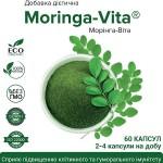 Диетическая добавка Моринга-Вита 60 капсул